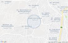apartment for rent in ZarqaJabal Al Ameer Hamza