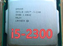 CPU I5-2300 للبيع بسعر مغري