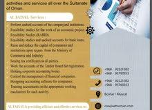 ((الفيصل  للتدقيق والاستشارات المالية
