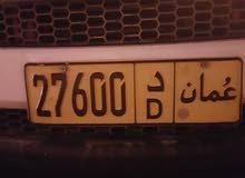 رقم مركبه مميز (27600) رمز (د)