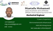 مهندس ميكانيكا mechanical engineer