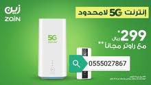إنترنت 5G لامحدود مع مودم مجانا