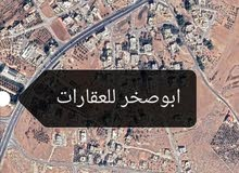 مرج الأجرب خلف مدارس السابله... شفا بدران قطعة مميزة