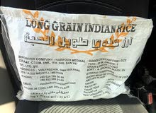 مواد الغذائيه من تركيا الى العراق
