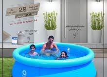حمام السباحة المميز من الضخم للرياضة
