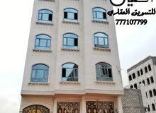عماره مغريه 5دور كل دور شقه 4غرف وسيعه السعر 150مليون الموقع قريب  شارع الستين