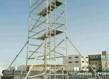 سقالاة للبيع scaffolding for sale
