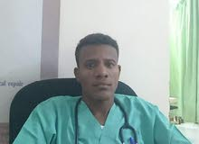 ممرض سوداني