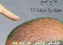منتجات العنايه بالشعر والتوصيل لاي مكان في الوطن العربي