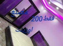 غرف نوم عرسان من مصنع اوررينت بأسعار الجمله 250