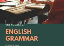 The course of English grammar