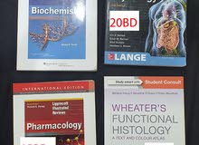Medical Books for Sale + 3 FREE BOOKS كتب طبية للبيع وثلاثة كتب مجانية