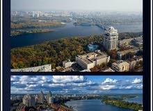 استقبال الزواى في اوكرانيا. الرحلات الى اوكرانيا