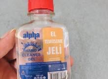 جل كحولي 100 ملي 70% للبيع جملة فقظ من شركة ألفا التركية