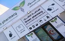 صيدلية الخضراء أبو سليم شارع أم درمان مطلوب دكتورة صيدلية