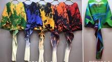 Multicolor fashion dress