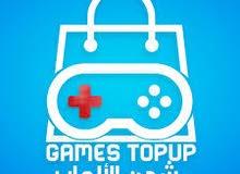 متجر إلكتروني متخصص ببيع جميع الألعاب لمختلف المنصات وبأقوى الأسعار!