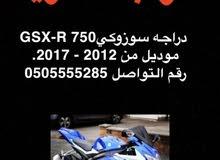 مطلوب GSXR 750 او 1000