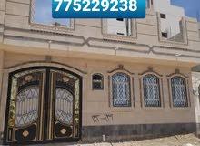 منزل للبيع روووعه في صنعاء