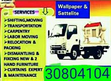 we do LOW PRICE,,, HOUSE villa office moving/shifting.we are expert to move all