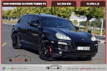 Used 2008 Porsche Cayenne Turbo for sale at best price