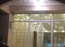 جدة - تقاطع شارع المكرونة مع شارع حراء- الربوة