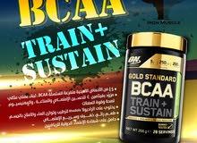 أفضل مكمل غذائي لبناء عضلي مثالي BCAA TRAIN + SUSTAIN