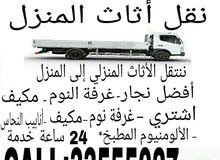 Moving & shifting service with truck