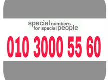 رقم مميز والسعر مناسب جدا 01030005560