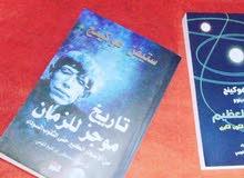 شباب الي عنده. كتب روايات باسعار مناسبه يعني مو تضرب بلعالي اشتريهن منكم .