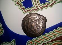 عملة ناذرة تعود للمرنين سنة 1288 هجرية