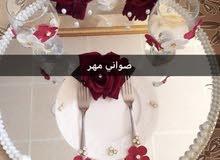صواني مهر