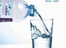 مياه فين (عرض
