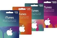 بطاقات اي توننز بسعر منافس Itunes
