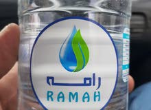 مياه رامه
