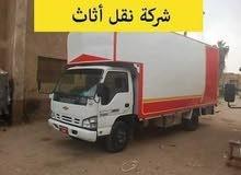 شركات نقل اثاث