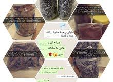 بخور عماني صناعه منزل