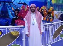 معلم لغتي وإسلاميات