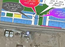 موقع مميز في شمال جدة مخطط جوهرة العروس جزء 2أ  تبعد 80 متر عن طريق درة العروس