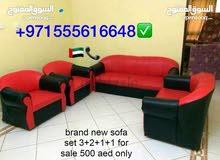 7 مقاعد أريكة مجموعة 3 + 2 + 1 + 1 السعر 500