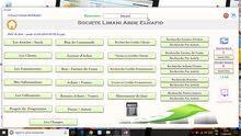 برنامج التسيير التجاري للمحلات والشركات والوكالات التجارية Gestion Commerciale