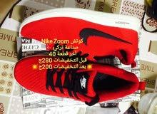 كوتش Nike Zoom