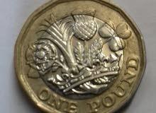 مجموعة مكونة من 26من العملات القديمة المبحوت عنها في العالم