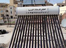 سخانات شمسية بسعر الجملة