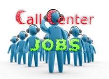 مطلوب موظفة call center لدى شركة إقليمية كبرى  بعمان