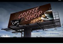 مطلوب موظفين للعمل بكفتيريا (قهوة - خدمة توصيل للزبائن)