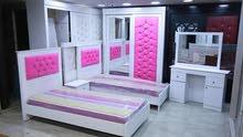 غرفه نوم بنات 150دينار فقط لأول مرة في الأردن