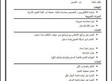 محاسب يمني. المطلوب تأشيره عمل