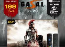 شاشة 50 بوصة smart 4k من شركة Gazal 199 دينار فقط