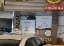 مطعم للتقبيل مطلوب 120 الف ريال